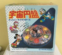 rare 1980s Japanese Masudaya Mickey Mouse Space Ship boxed